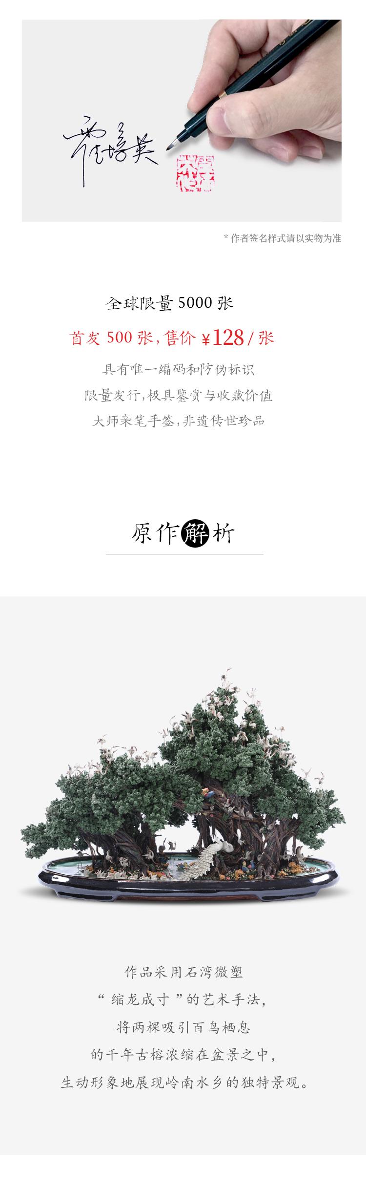 百鸟归巢_02.jpg