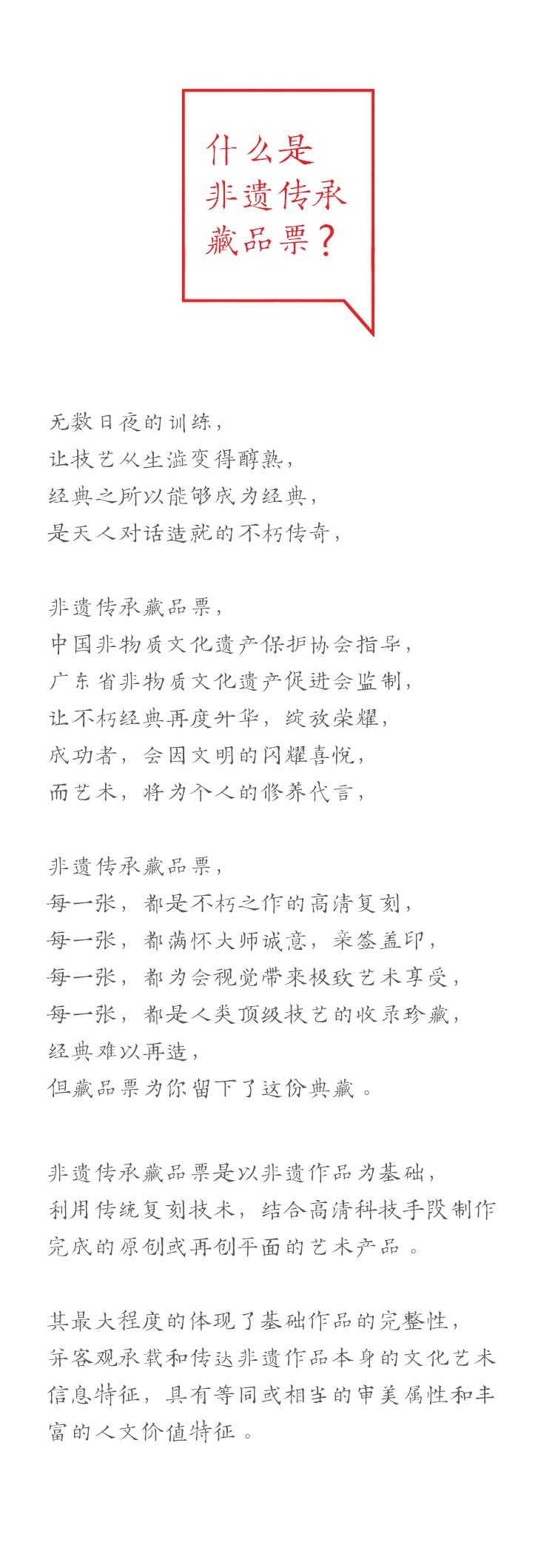 玉骨冰心_06.jpg