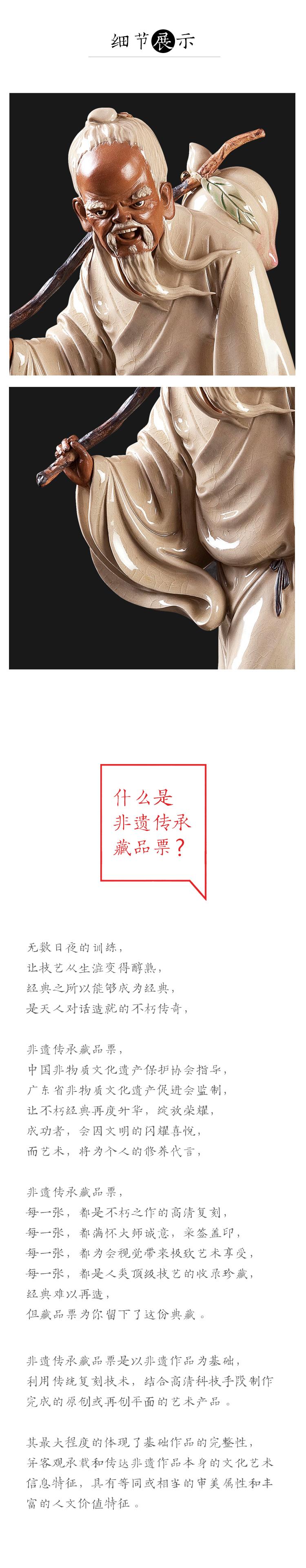 刘桂芳-东方朔_04.jpg