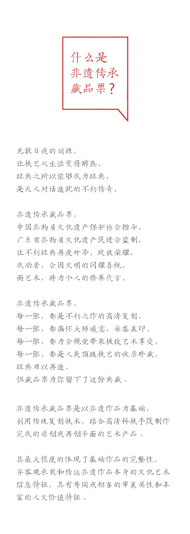 旧西关风情之和煦锦绣_05.jpg