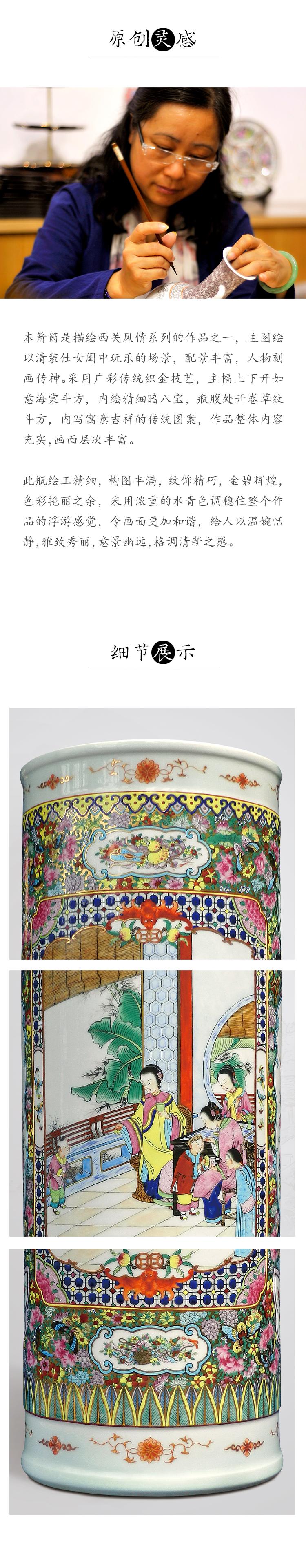 旧西关风情之和煦锦绣_04.jpg
