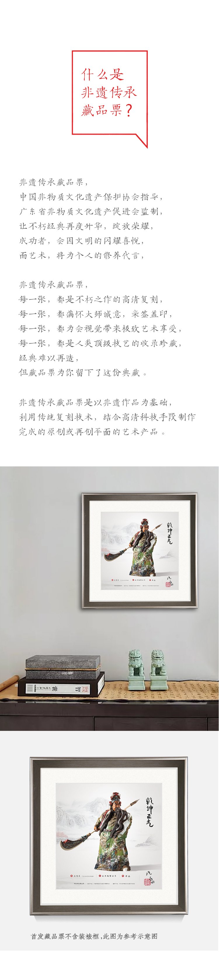 冼有成-乾坤正气_05.jpg