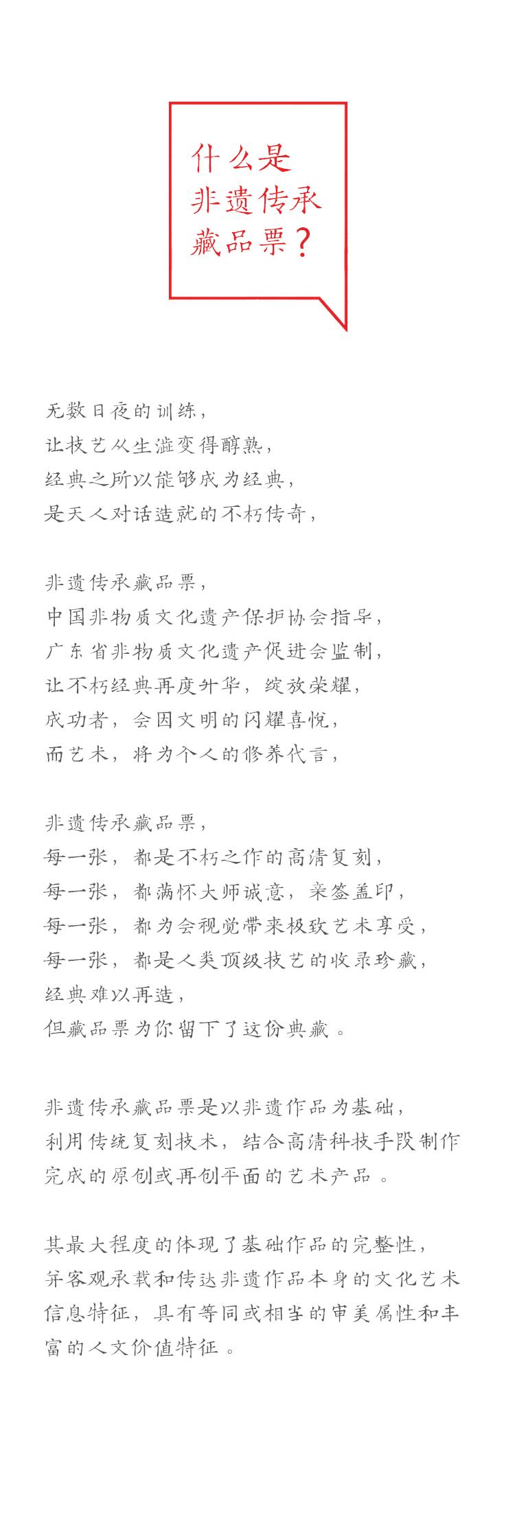 老子观井_05.jpg