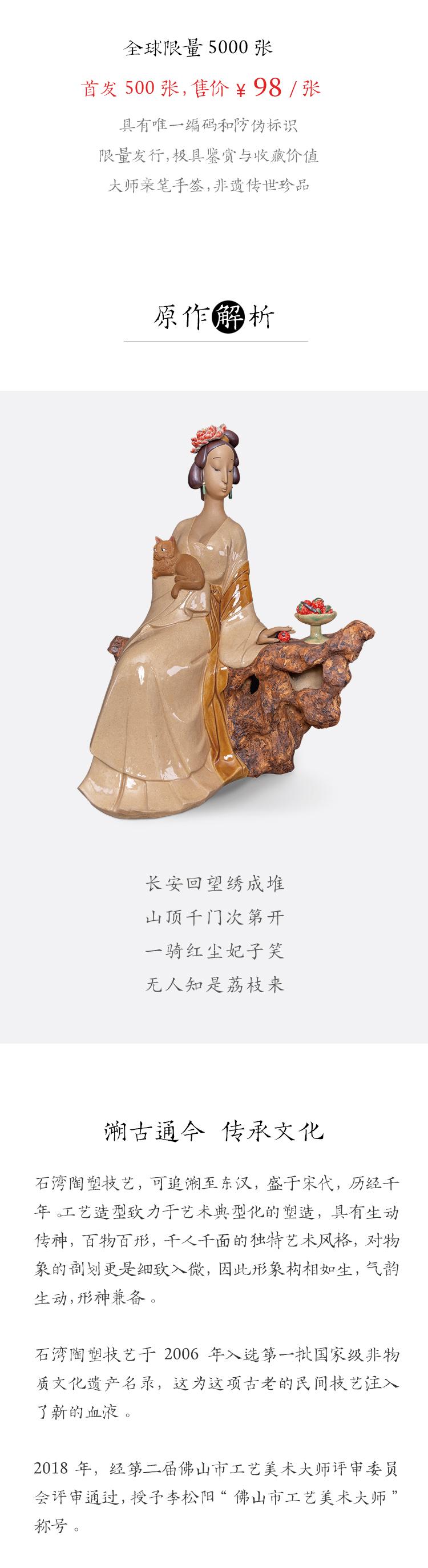 国色天香_02.jpg
