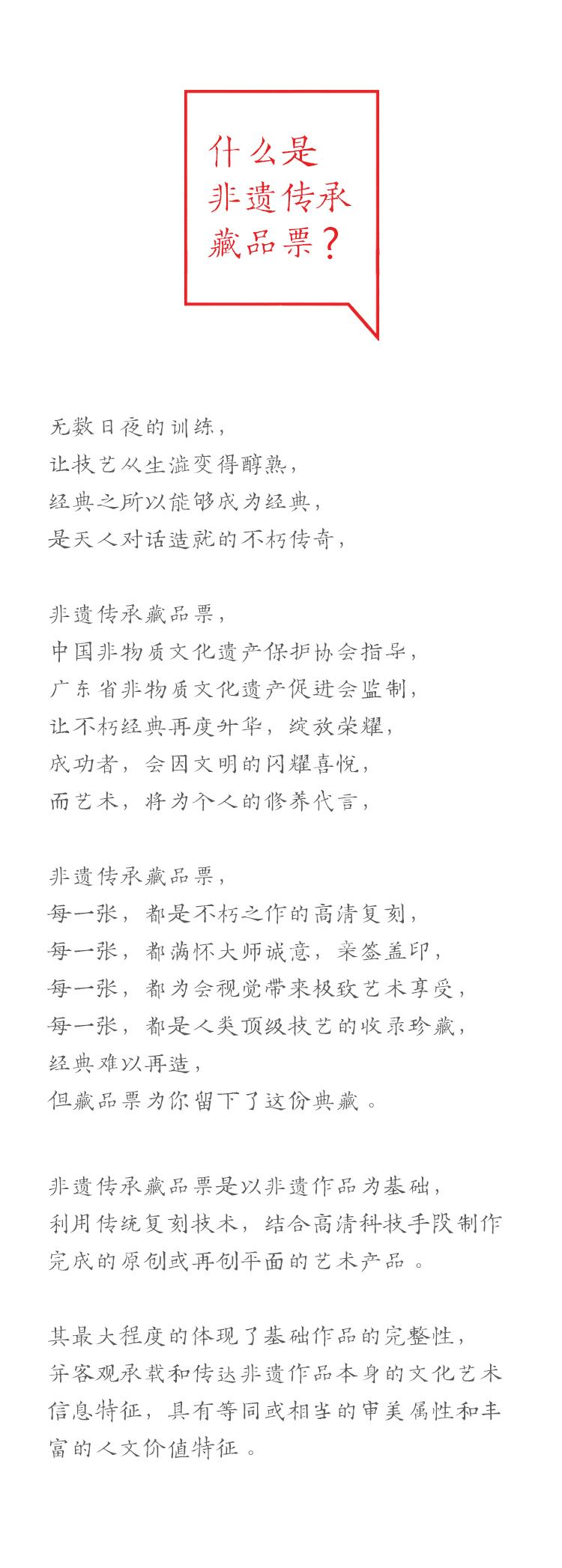 十二花神-二月杏花_06.jpg
