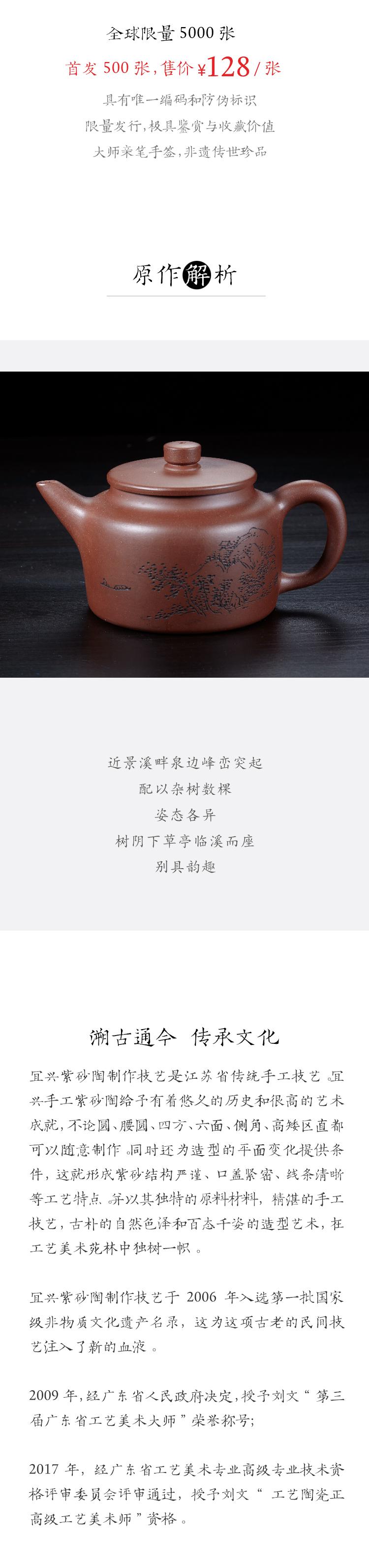 艺无涯_02.jpg