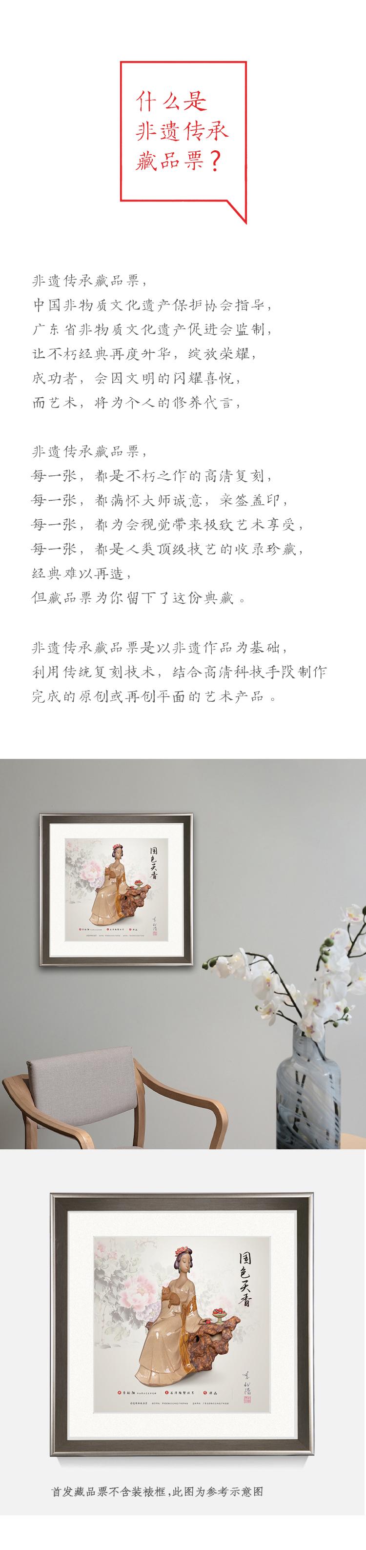 国色天香_05.jpg