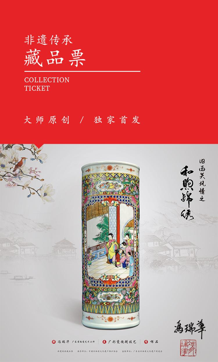 旧西关风情之和煦锦绣_01.jpg