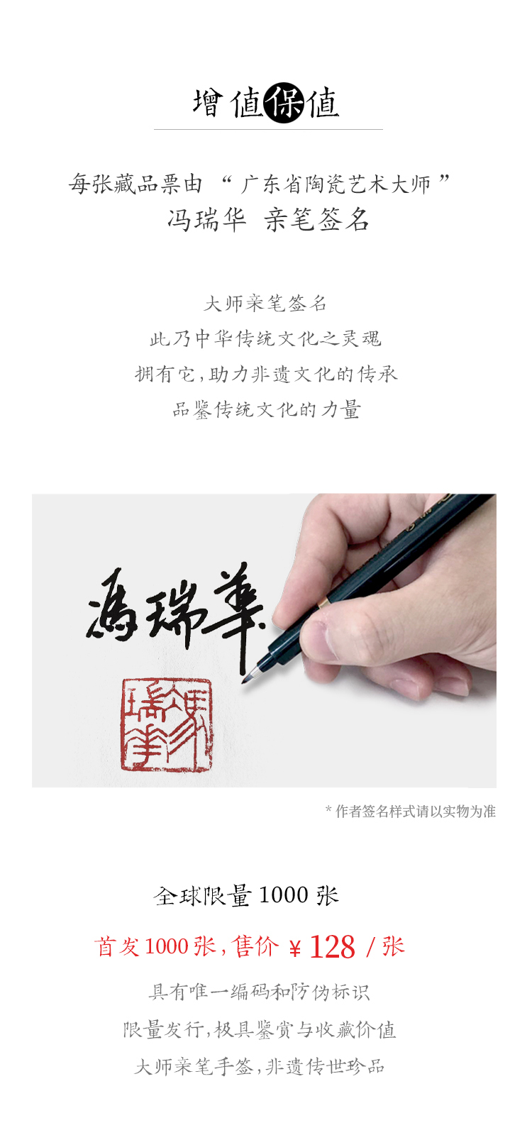 旧西关风情之和煦锦绣_02.jpg