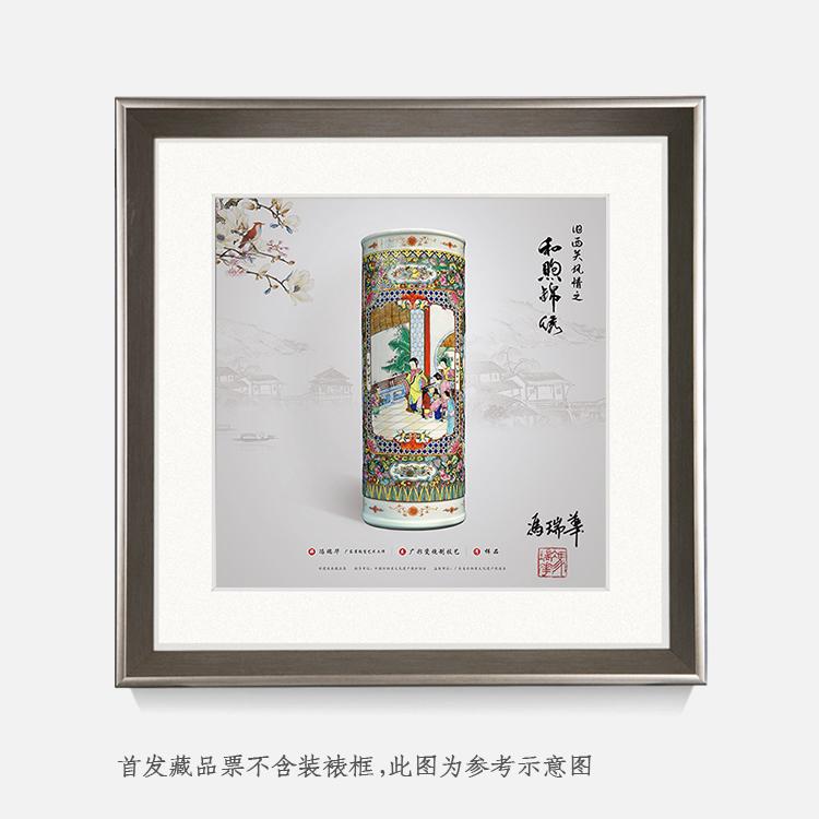 旧西关风情之和煦锦绣_07.jpg