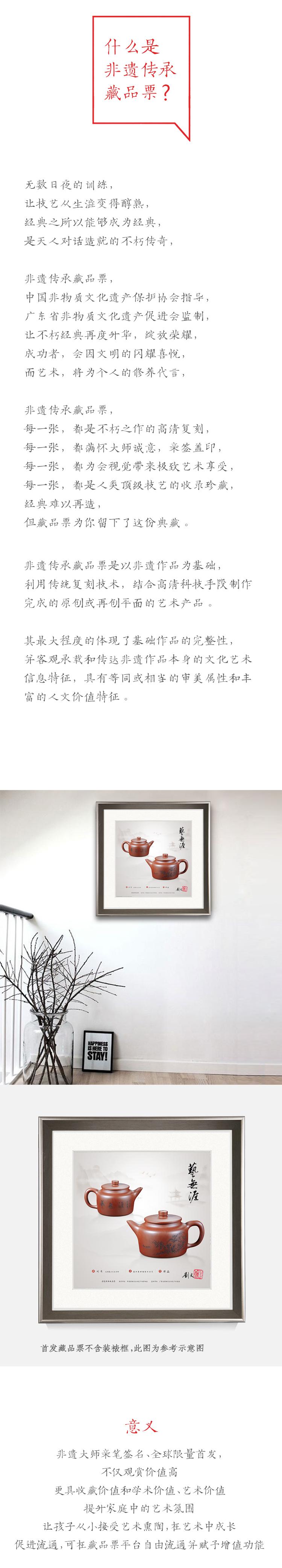 艺无涯_05.jpg
